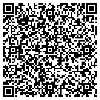QR-код с контактной информацией организации ООО КАЛИПСО