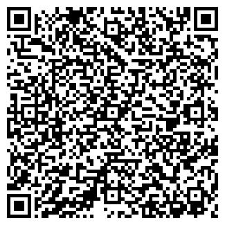 QR-код с контактной информацией организации № 3 ДГКБ-1