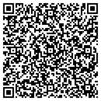 QR-код с контактной информацией организации АНТЕ