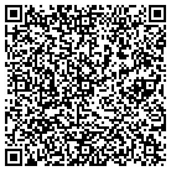 QR-код с контактной информацией организации КЛИНИКА ШИПИЦИНОЙ В.А.