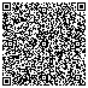 QR-код с контактной информацией организации ГАЛА ДЕНТ ЧАСТНАЯ СТОМАТОЛОГИЯ