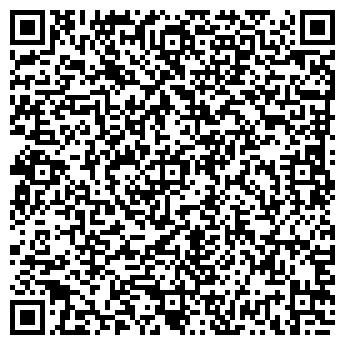 QR-код с контактной информацией организации ГАЛА-ЗОДИАК