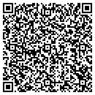QR-код с контактной информацией организации ДЕНТАС