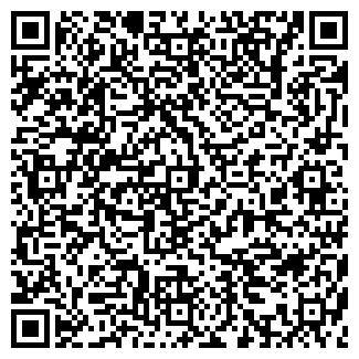 QR-код с контактной информацией организации КВИНТА ЦЕНТР