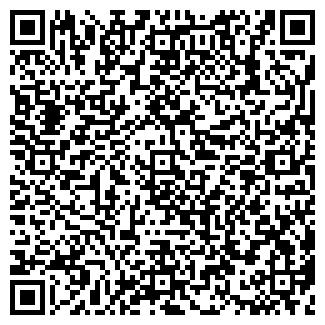 QR-код с контактной информацией организации МАСТЕР-ДЕНТ