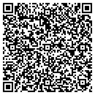 QR-код с контактной информацией организации ОРТО ПЛЮС