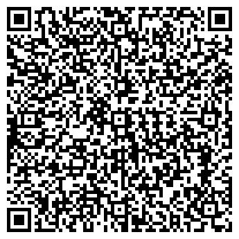 QR-код с контактной информацией организации ОРТО-ПРЕМЬЕР