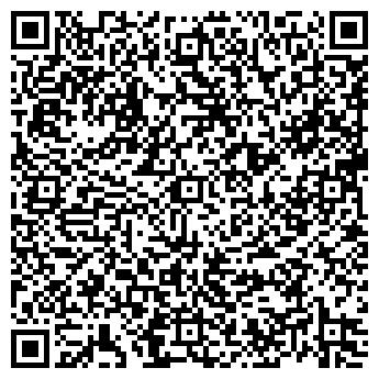 QR-код с контактной информацией организации ЛИНГВАТЕРРА