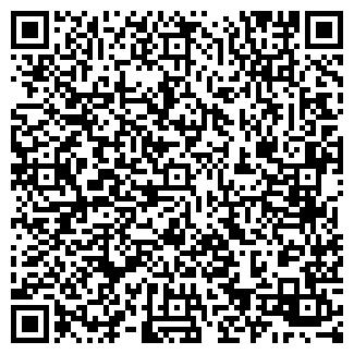 QR-код с контактной информацией организации ОЛЬСА РУПП