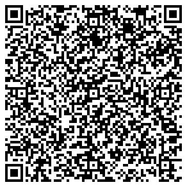 QR-код с контактной информацией организации РЕАМЕД ЦЕНТР ВОССТАНОВИТЕЛЬНОГО ЛЕЧЕНИЯ
