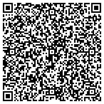 QR-код с контактной информацией организации СО-ЛЮКС ПРОТЕЗНО-ОРТОПЕДИЧЕСКИЙ ЦЕНТР