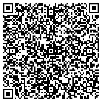 QR-код с контактной информацией организации ОМЕГА-ТУР ОДО