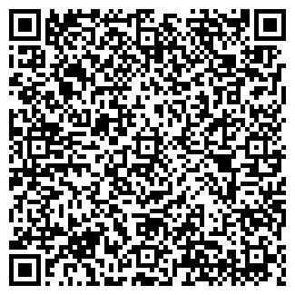 QR-код с контактной информацией организации ОНИКС УПП