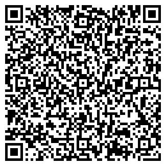 QR-код с контактной информацией организации ЭЛИГОМЕД