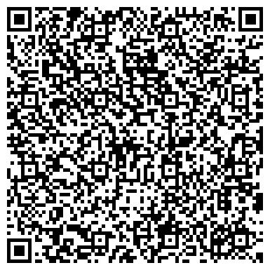 QR-код с контактной информацией организации АКРОПОЛЬ РАЗВЛЕКАТЕЛЬНО-ОЗДОРОВИТЕЛЬНЫЙ КОМПЛЕКС