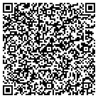 QR-код с контактной информацией организации ЗОЛОТОЕ КРЫЛО