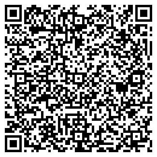 QR-код с контактной информацией организации МРАС-СУ