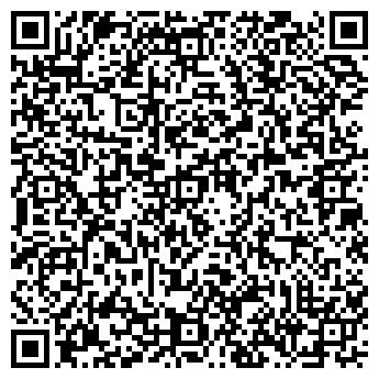 QR-код с контактной информацией организации БАРИНОВА А.В.