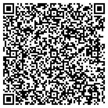 QR-код с контактной информацией организации АРТ ЛАЙФ ФИЛИАЛ