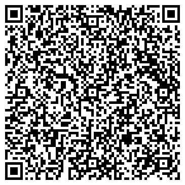 QR-код с контактной информацией организации ЮЖНО-КУЗБАССКИЙ ТРЕСТ ИНЖЕНЕРНО-СТРОИТЕЛЬНЫХ ИЗЫСКАНИЙ