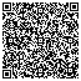 QR-код с контактной информацией организации ОСТЕР ОДО