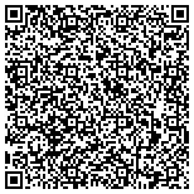 QR-код с контактной информацией организации СПАСО-ПРЕОБРАЖЕНСКИЙ СОБОР РУССКАЯ ПРАВОСЛАВНАЯ ЦЕРКОВЬ КЕМЕРОВСКАЯ И НОВОКУЗНЕЦКАЯ ЕПАРХИЯ