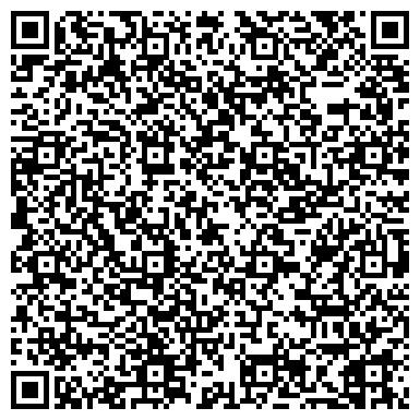 QR-код с контактной информацией организации ВДОХНОВЕНИЕ ЦЕНТР РАЗВИТИЯ ТВОРЧЕСТВА ДЕТЕЙ И ЮНОШЕСТВА