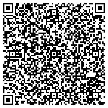 QR-код с контактной информацией организации ВОСТОК ДОМ ДЕТСКОГО ТВОРЧЕСТВА