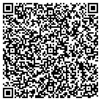 QR-код с контактной информацией организации СТАНЦИИ ЮНЫХ ТЕХНИКОВ