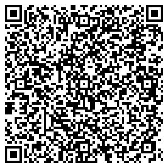 QR-код с контактной информацией организации КОМТЕХНОСЕРВИС-Н, ООО