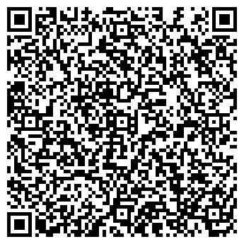 QR-код с контактной информацией организации ООО ЭЛЕКТРОМЕТАЛЛПОЛИМЕР