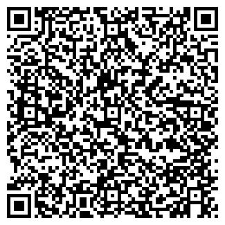 QR-код с контактной информацией организации ПАПИРУС УЧТПП