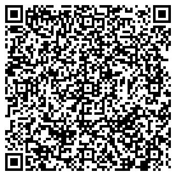 QR-код с контактной информацией организации ЗАО БИЗНЕССТРОЙЛИГА