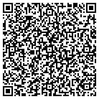 QR-код с контактной информацией организации ЛИНГВОБИЗНЕС