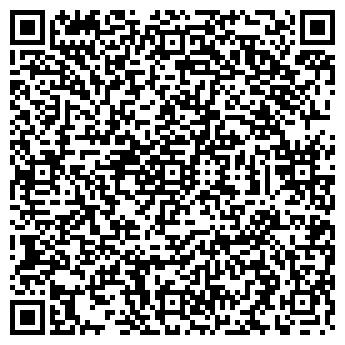 QR-код с контактной информацией организации ПАРАДИЗТОРГ ЧУП