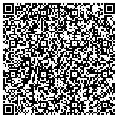 QR-код с контактной информацией организации СЕЛЬСКОХОЗЯЙСТВЕННЫЙ ПРОИЗВОДСТВЕННЫЙ КООПЕРАТИВ АШМАРИНО