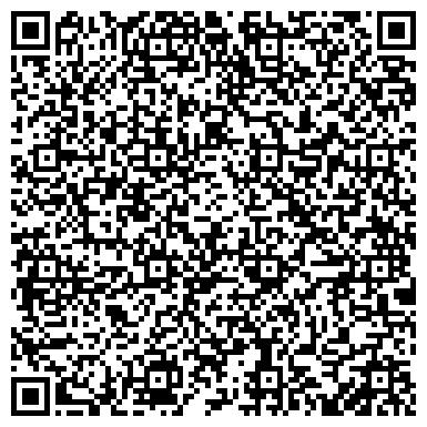 QR-код с контактной информацией организации Завод по производству напитков и чистой воды ТМ «Ирбис»