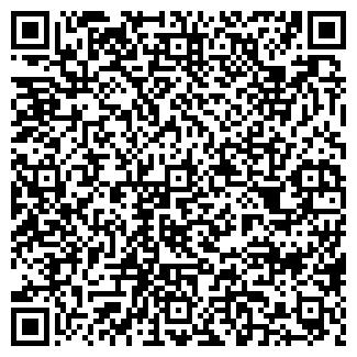 QR-код с контактной информацией организации ООО МЕТАЛЛУРГ