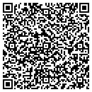 QR-код с контактной информацией организации КОФЕ-ТРЕЙД
