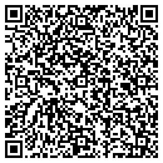 QR-код с контактной информацией организации ГОМАРП