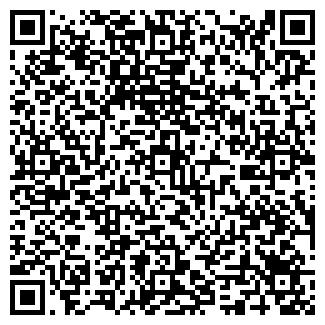 QR-код с контактной информацией организации ПАРУС ОДО