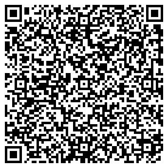 QR-код с контактной информацией организации НАЦИОНАЛЬНАЯ КУХНЯ