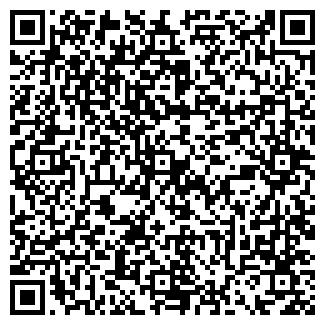 QR-код с контактной информацией организации АКВАМАРКЕТ