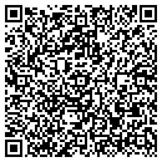 QR-код с контактной информацией организации АМЗАС