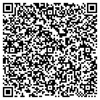 QR-код с контактной информацией организации АНДРЕЕВА Е.Н., ЧП