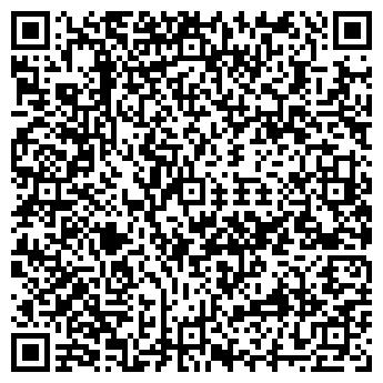 QR-код с контактной информацией организации АРЛЕКИНО ПЕКАРНЯ