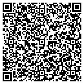 QR-код с контактной информацией организации АРСЕНАЛ А