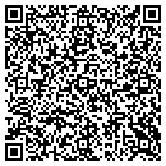 QR-код с контактной информацией организации БОЯРЫНЯ