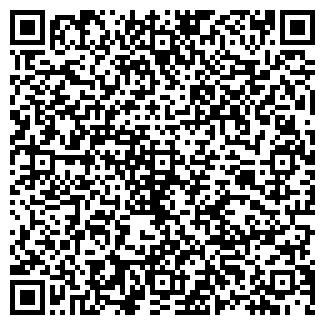 QR-код с контактной информацией организации ГИКУЛ