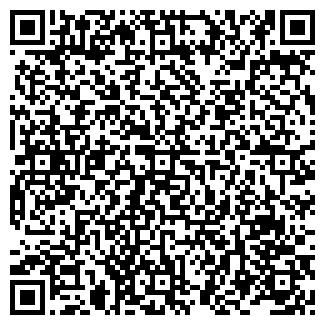 QR-код с контактной информацией организации ГЛОБУС-НК
